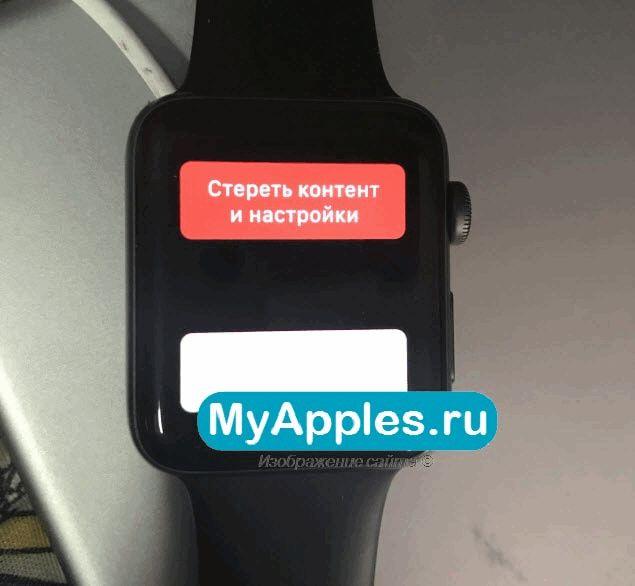 Процесс стирания данных с Apple Watch