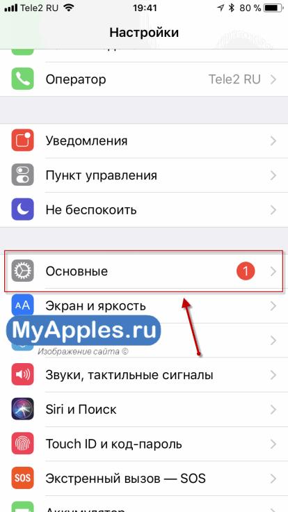 Как быстро и просто отвязать iPhone от iCloud за несколько кликов мышкой