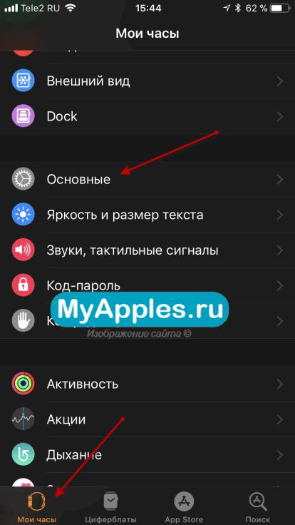 Как разблокировать Apple Watch двумя способами