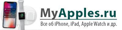Путеводитель по технике и продуктах Apple