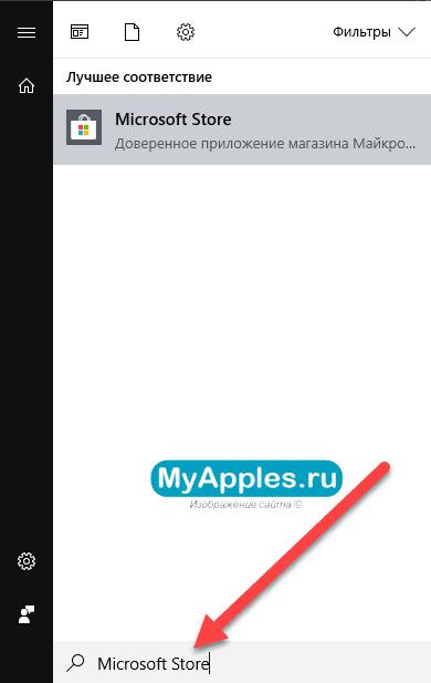 Самые простые способы установить программу iTunes на компьютер