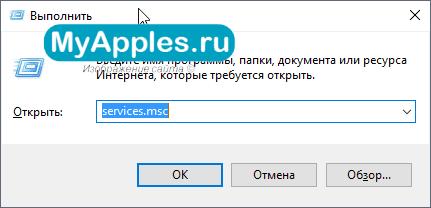Как исправить ошибку 0xe8000015 в iTunes при подключении iPhone