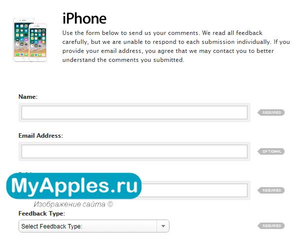 Самые простые способы разблокировать iPhone