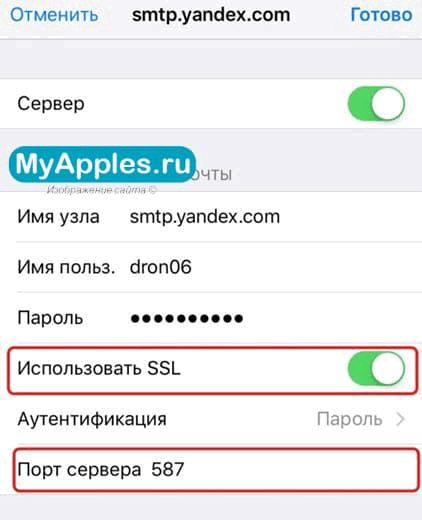 Пошаговое руководство настройки любой почты на iPhone за несколько минут