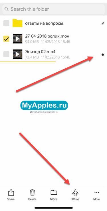 Как быстро и просто закачать фильмы и видео на iPad и iPhone