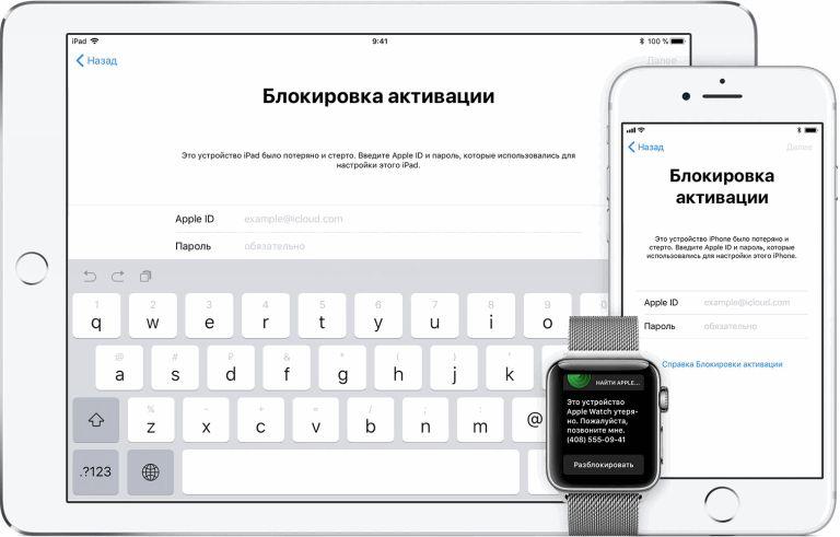 Существуют ли рабочие способы снять блокировку активации (Activation Lock) на iPhone и iPad? Отвечаем на вопрос