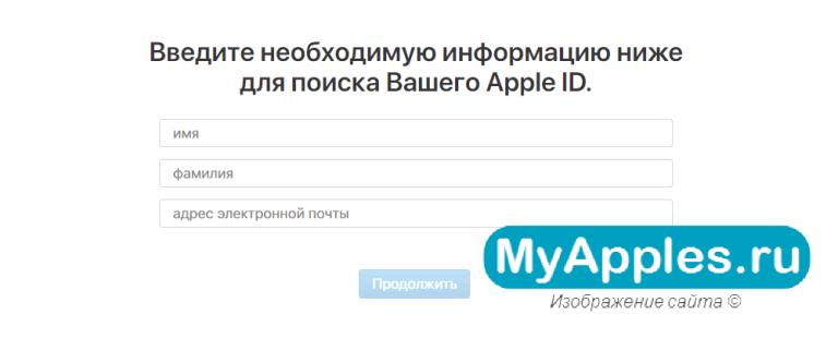 Как разблокировать iCloud и насколько это реально если не знаешь пароль