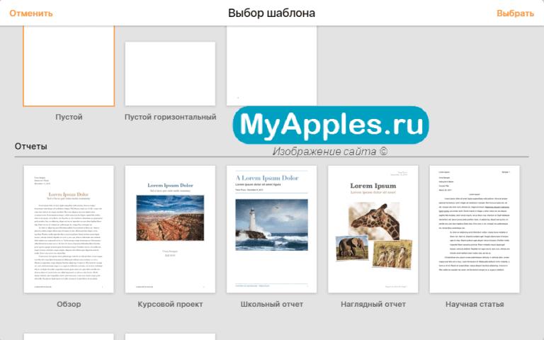 Несколько простых способов открыть формат Pages на компьютере Windows