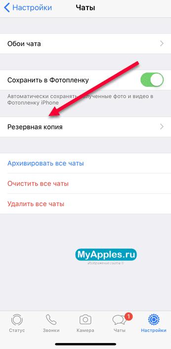 Айфон не сохраняет фотографии в фотопленку