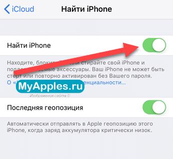Проверенные способы откатить iOS на предыдущую версию прошивки
