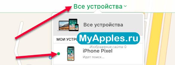 Простой и рабочий способ полностью отвязать iPhone от Apple ID
