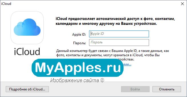 Самые простые способы очистить хранилище iCloud с iPhone, iPad и через компьютер