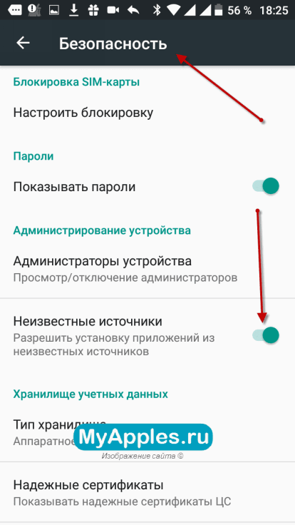 Запускаем iOS на Android с помощью бесплатных эмуляторов