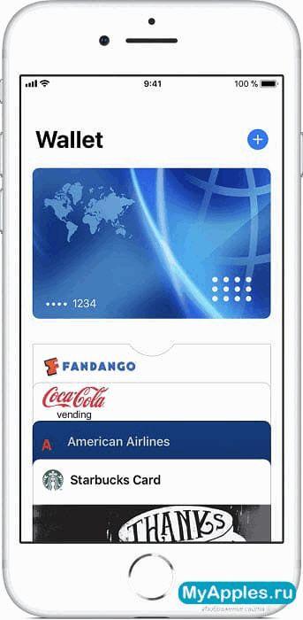 Как пользоваться приложением Wallet на iPhone