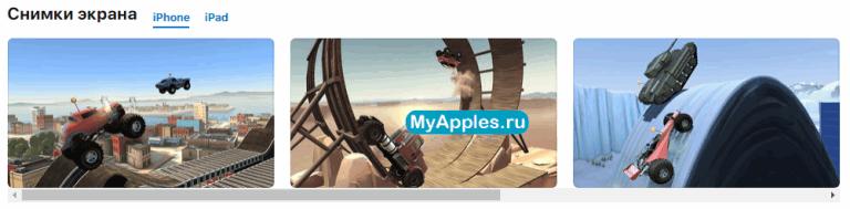 ТОП 10 игр для iOS, которым не нужен интернет и которые вам точно понравятся