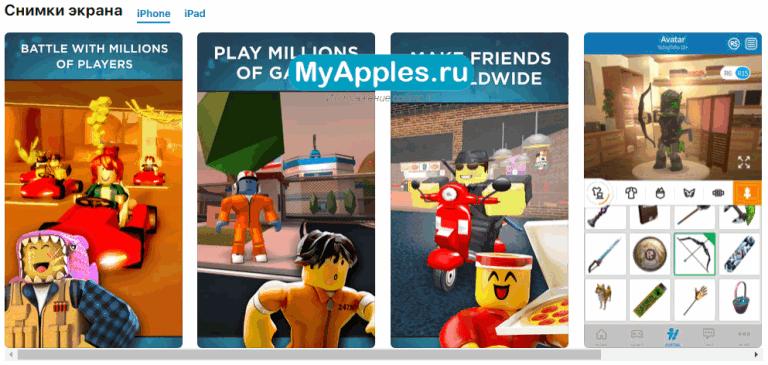 10 лучших онлайн игр на iOS в которые стоит поиграть каждому