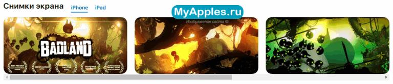ТОП 10 игр на iOS в которые можно играть вдвоем