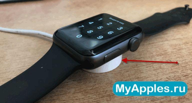 Как правильно пользоваться зарядкой Apple Watch