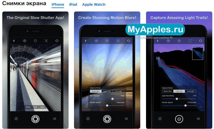 ТОП-5 лучших приложений для iPhone для работы с камерой