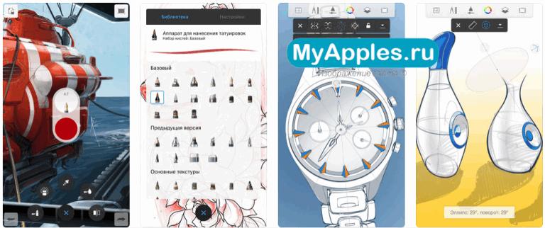ТОП приложений на iPhone и iPad с помощью которых рисовать одно удовольствие
