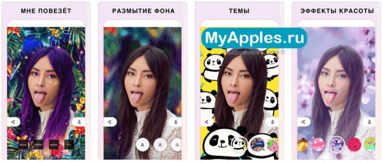 ТОП-5 приложений на iPhone для качественного размытия фона