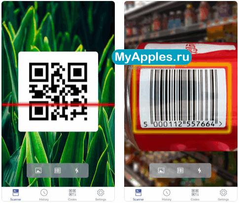 ТОП самых удобных приложений сканирования штрих кодов для Айфон