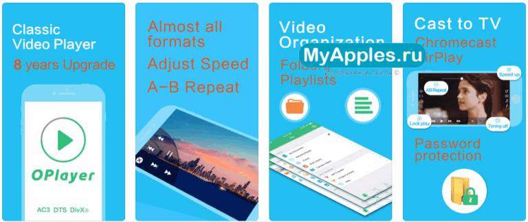 ТОП-5 приложений на Айфон для просмотра фильмов без интернета - оффлайн