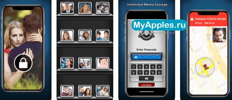 Программы хранения фото на айфоне