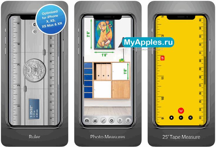 ТОП-6 самых точных бесплатных приложений рулеток на iPhone