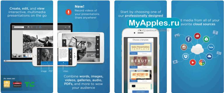 ТОП-7 приложений на Айфон для быстрого создания привлекательных презентаций