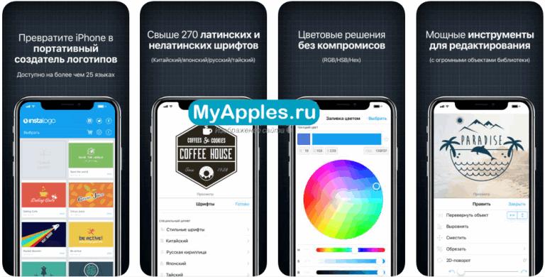 ТОП приложений для создания профессиональных логотипов на Айфон