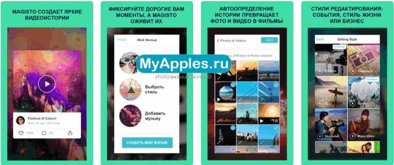 ТОП-6 простых приложений для обрезки видео на iPhone