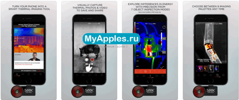 ТОП-6 интересных приложений тепловизоров для iPhone